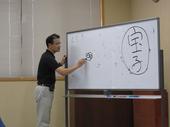 佐藤さんホワイトボード.jpg
