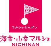 海幸山幸ロゴ決定槁音符.jpg