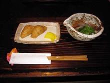 inari-sushi.jpg