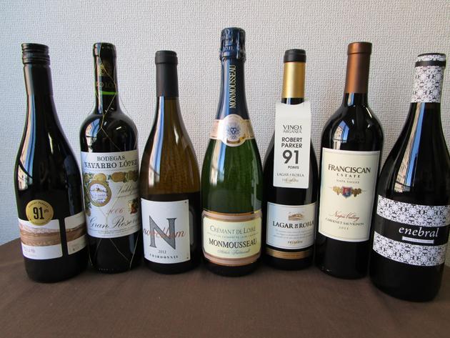 用意したワイン20本