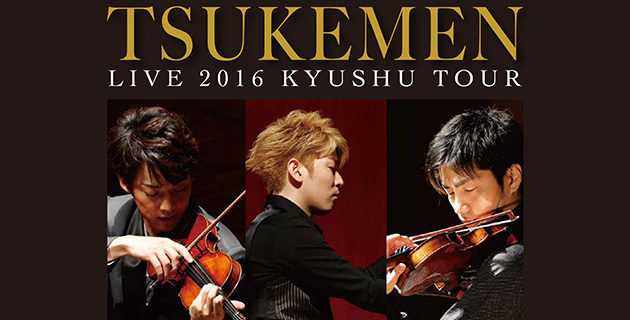 TSUKEMEN2016 宮崎コンサート