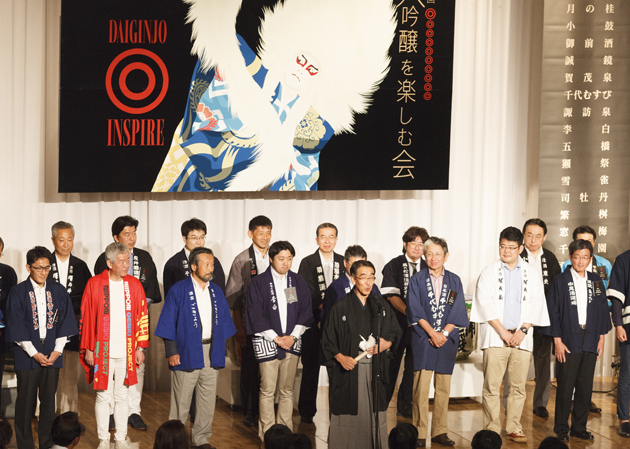 374hayashi-daiginjou2016